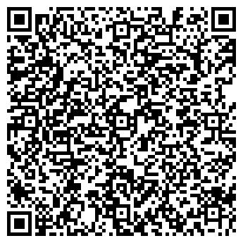QR-код с контактной информацией организации ООО «ГЕРМА ГРАНД»