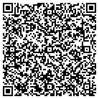 QR-код с контактной информацией организации Вибропресс