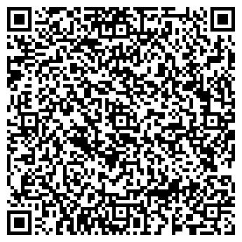 QR-код с контактной информацией организации ДАРХАН УНИВЕРСАМ