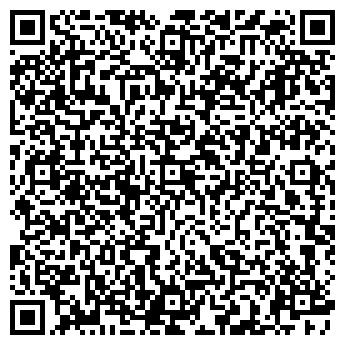 """QR-код с контактной информацией организации ООО """"КРК- Сервис"""""""