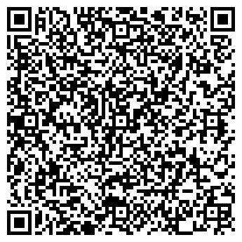 QR-код с контактной информацией организации ООО «РОБУД КОМПАНИ»