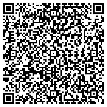 QR-код с контактной информацией организации ФЛП Ваммаев