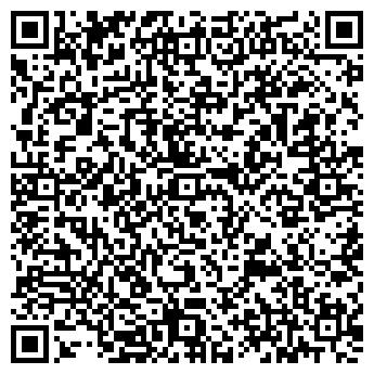 """QR-код с контактной информацией организации ООО """"Рувента"""""""