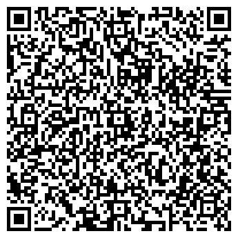 QR-код с контактной информацией организации СтройТехАрсенал