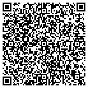 QR-код с контактной информацией организации ТДС Спецтехника