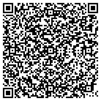 QR-код с контактной информацией организации Евролестница, ЧП