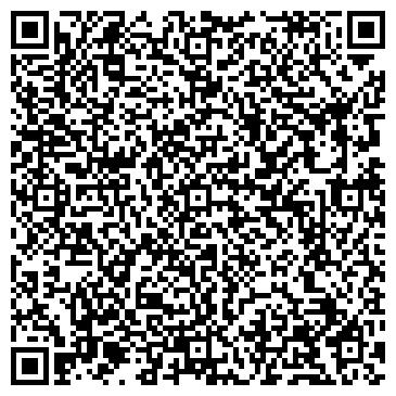 QR-код с контактной информацией организации Авега Партнер, ООО