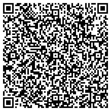 QR-код с контактной информацией организации Бастег, ООО
