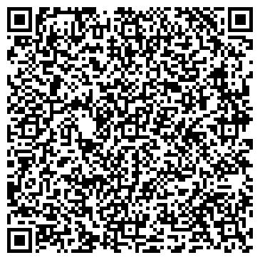 """QR-код с контактной информацией организации ООО """"ЛИФТ-КОМФОРТ"""""""