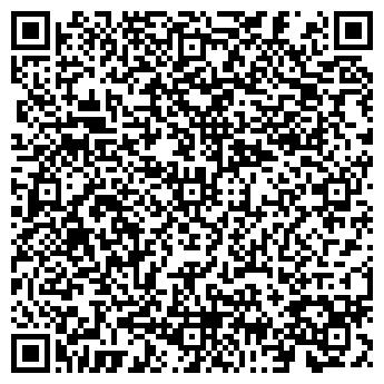 QR-код с контактной информацией организации Витекс, ООО