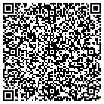 QR-код с контактной информацией организации Эра Буд, ООО