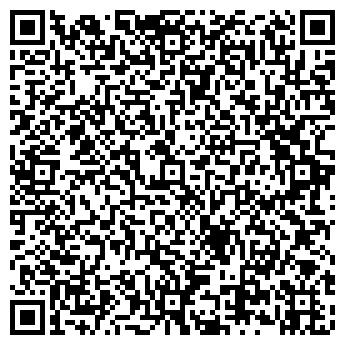 QR-код с контактной информацией организации Вент-Сити, ООО