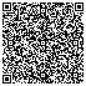 QR-код с контактной информацией организации ФРАУ ШНАПСБИР