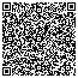 QR-код с контактной информацией организации Экошоп