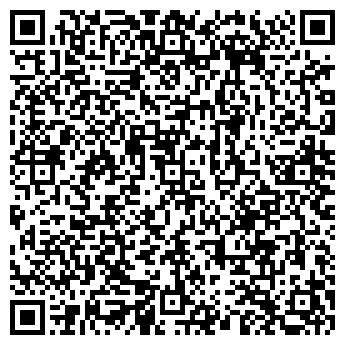 QR-код с контактной информацией организации Элит Климат