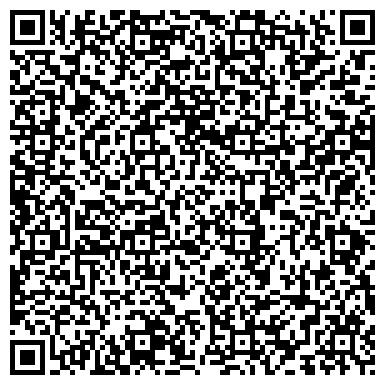 QR-код с контактной информацией организации ЗападСпецТехника, ООО