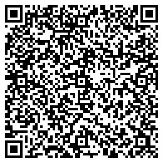 QR-код с контактной информацией организации Опалубка , ООО