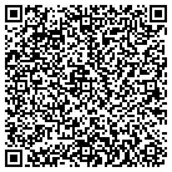 QR-код с контактной информацией организации Гипро ХФ, ООО