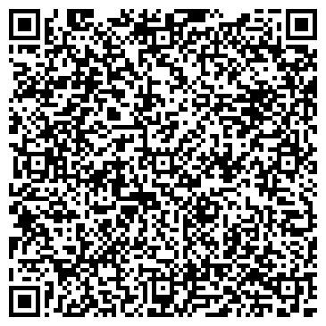 QR-код с контактной информацией организации Дориван, ООО