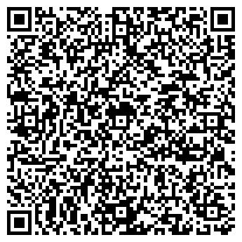 QR-код с контактной информацией организации Фирма ОВ, ООО
