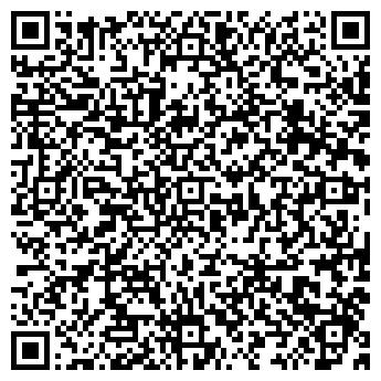 QR-код с контактной информацией организации Алдем Будматериалы, ООО
