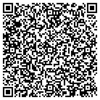 QR-код с контактной информацией организации Лебедь ВВ, ЧП