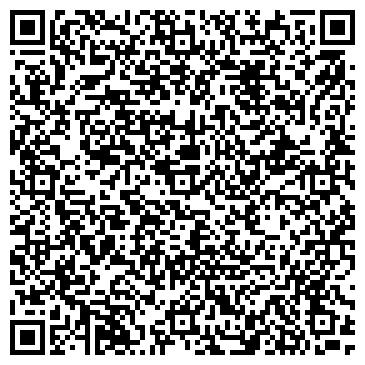 QR-код с контактной информацией организации Вайтзингер, ООО ( WAITZINGER)