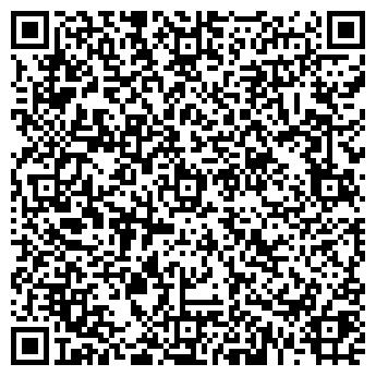 """QR-код с контактной информацией организации ООО """"Коник"""""""
