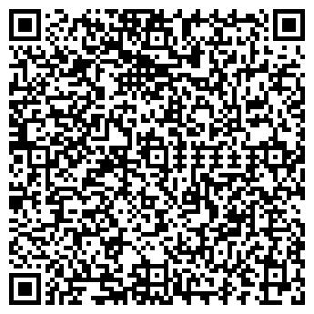 QR-код с контактной информацией организации Ербук, ООО