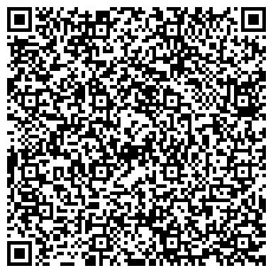 QR-код с контактной информацией организации Одесская архитектурная макетная мастерская, ЧП