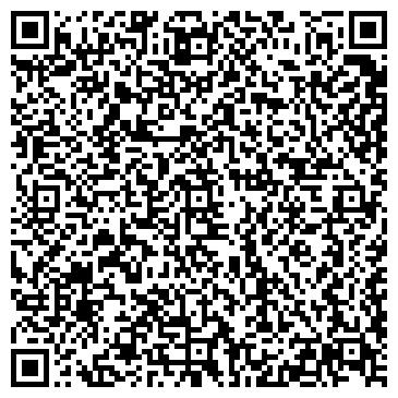 QR-код с контактной информацией организации ТЦ Шляхмашсервис, ООО