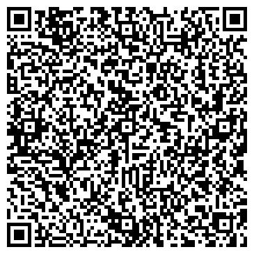 QR-код с контактной информацией организации Риф, ООО