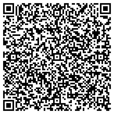 QR-код с контактной информацией организации СтройТехника, ООО