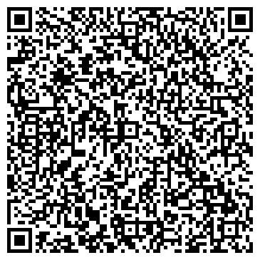 QR-код с контактной информацией организации Киреева, ЧП