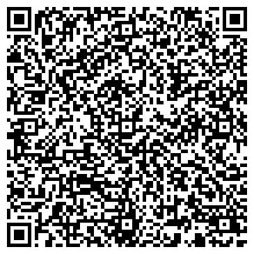 QR-код с контактной информацией организации Комфорт-Тернопилля, ООО