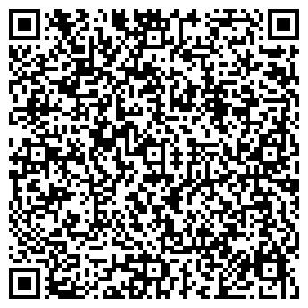 QR-код с контактной информацией организации КиевСнабСервис, ООО
