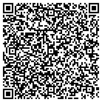 QR-код с контактной информацией организации ТДС Украина, ООО
