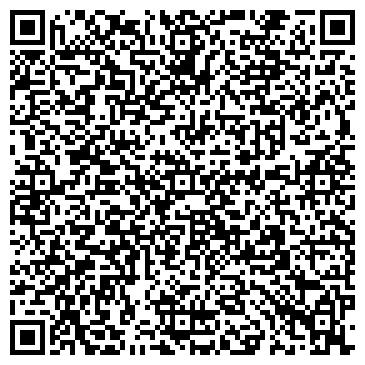 QR-код с контактной информацией организации Эталон 2002, ООО