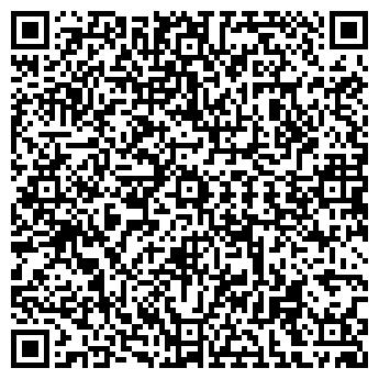 QR-код с контактной информацией организации Погрузчик, ООО