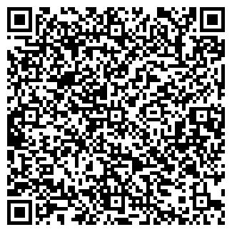 QR-код с контактной информацией организации Орион-буд,ЧП