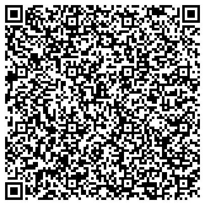 QR-код с контактной информацией организации Укртрансбуд, Государственная корпорация по транспортному строительству, ГП