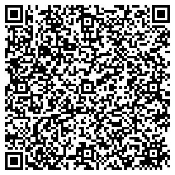 QR-код с контактной информацией организации ФЛП Бухонский
