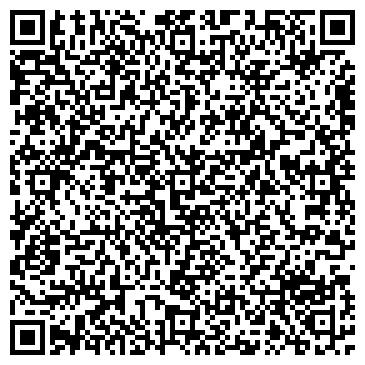QR-код с контактной информацией организации Крок Лтд, ООО