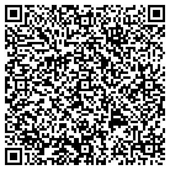 QR-код с контактной информацией организации п/п Орос М.М.