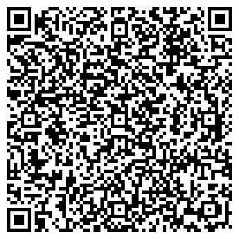QR-код с контактной информацией организации Атриа Украина, ООО