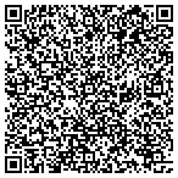 QR-код с контактной информацией организации ВИДНОВСКИЙ СПЕЦИАЛИЗИРОВАННЫЙ ДОМ РЕБЁНКА