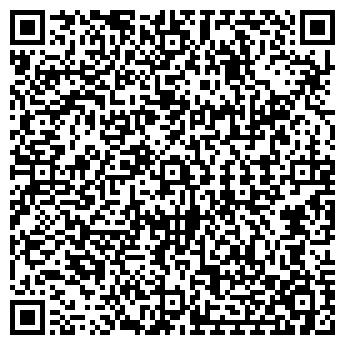 """QR-код с контактной информацией организации ТМ """"С.Пудовъ"""""""