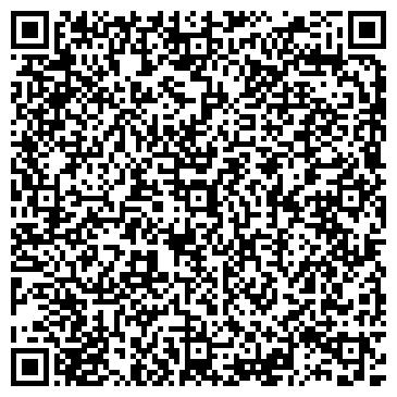 """QR-код с контактной информацией организации ЧП """"Киреева"""""""