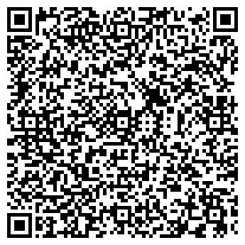 QR-код с контактной информацией организации Игилик и К, ТОО
