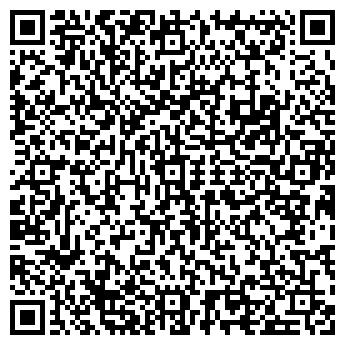 QR-код с контактной информацией организации Kaz Dipper, ТОО